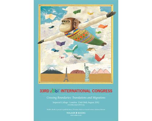calendar august 2012. August 2012
